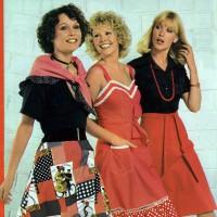 1970s fashion 1975-1-ne-0027